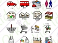 symbols included in the sticker pack at the shops, category going shopping