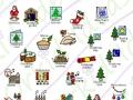 Christmas celebration symbols