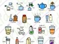food & drink drink items